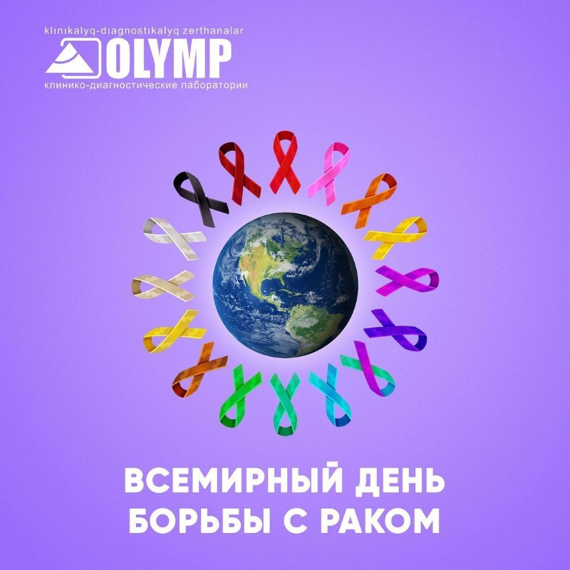Олимп Актобе