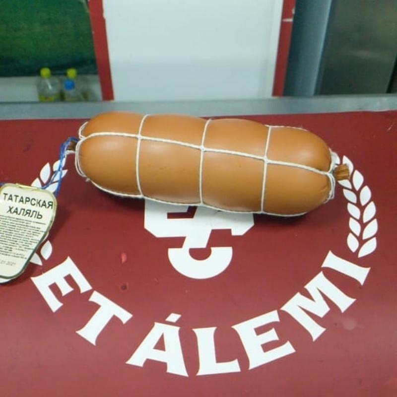 Магазин мясной продукции в Актобе. Ет Алеми Актобе. Мясо Актобе. Колбаса в Актобе