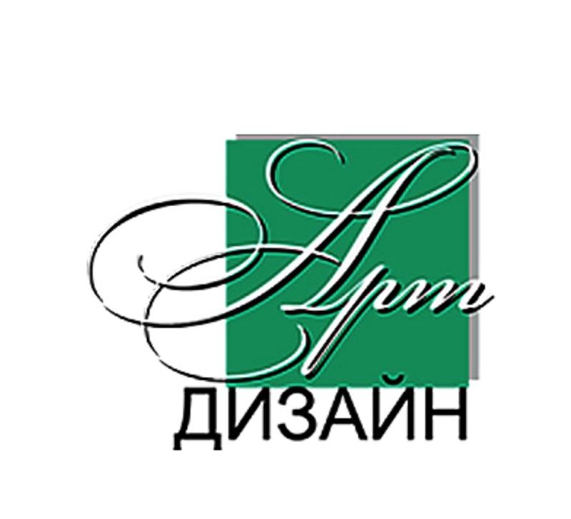 Фотообои Красноярск, Арт дизайн,Производство Фотообоев,Красноярск