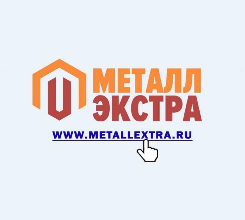 🗄Металл Экстра 📬,Металлическая мебель,Нальчик