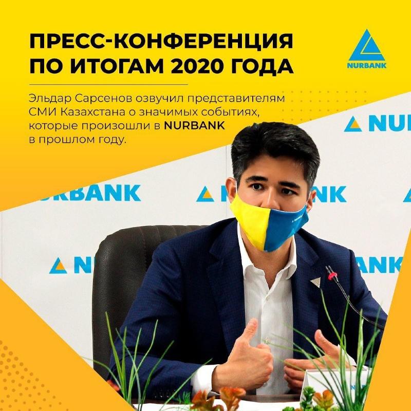 Нурбанк , NURBANK, АО Нурбанк, филиал в г. Актобе