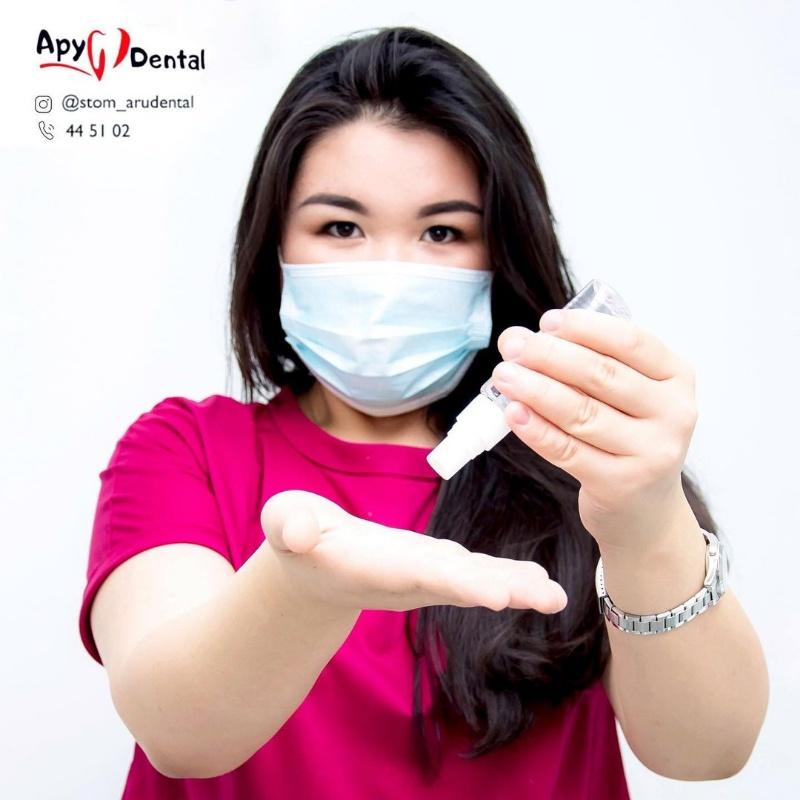Ару дентал Актобе.  Стомотологии в Актобе