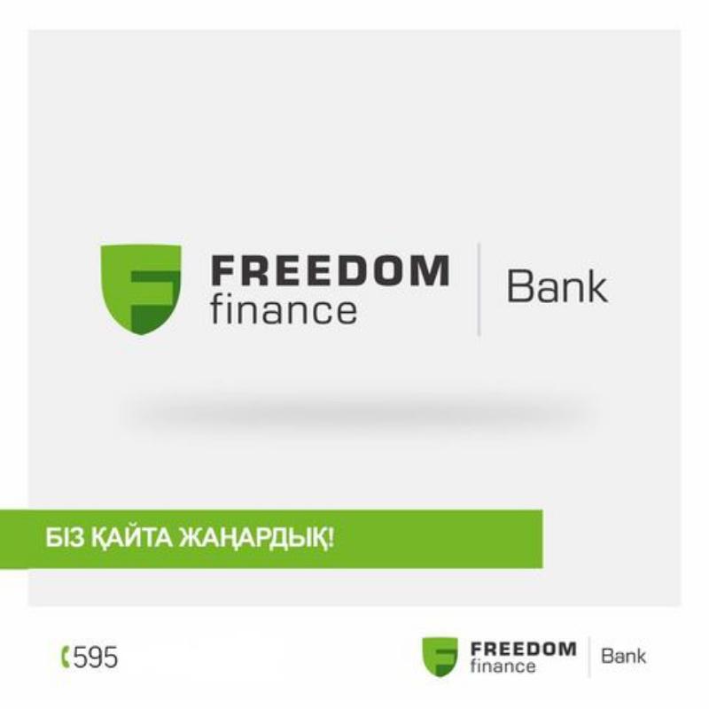 FREEDOM, Банк Kassa Nova, АО, филиал в г. Актобе