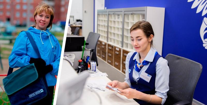 На Центральной почте г.Азова открыты вакансии оператора и  почтальона