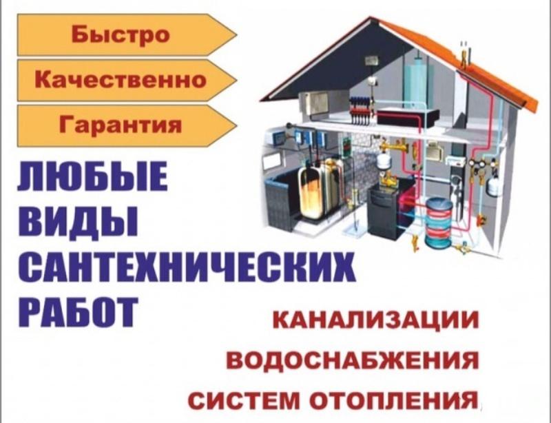Фирма ТЕХМАСТЕР