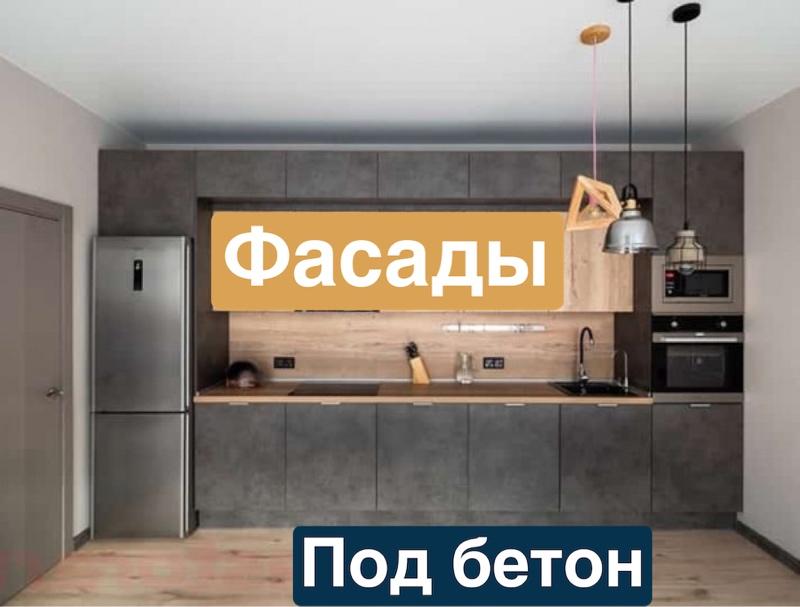 Кухня на заказ Актобе