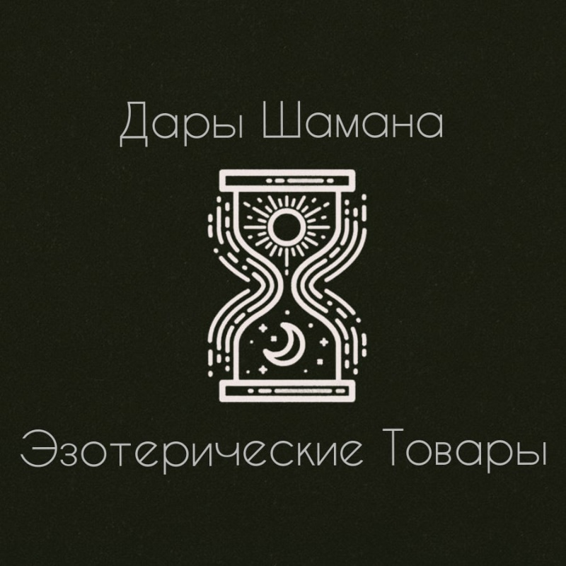Дары Шамана,Магазин Эзотерических товаров,Красноярск
