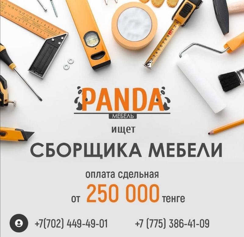 логотип компании Panba мебель