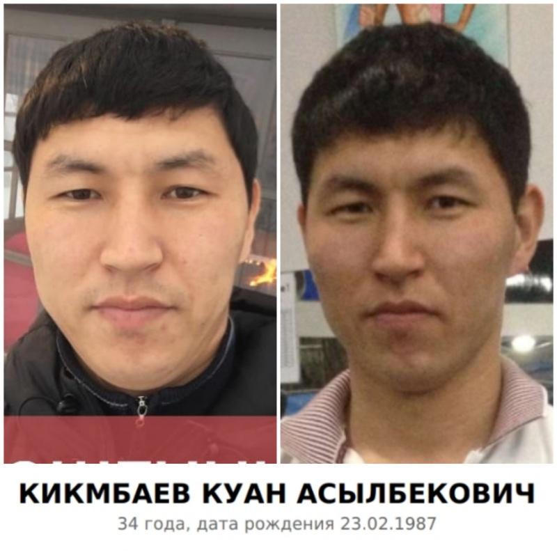 МОШЕННИК Кикмбаев Куан