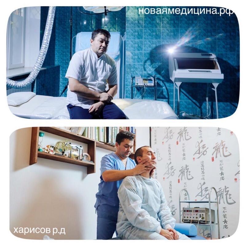 Рустам Харисов ведет прием в нашей клинике