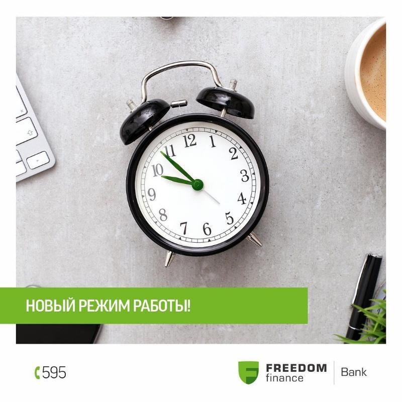 KASSA NOVA BANK
