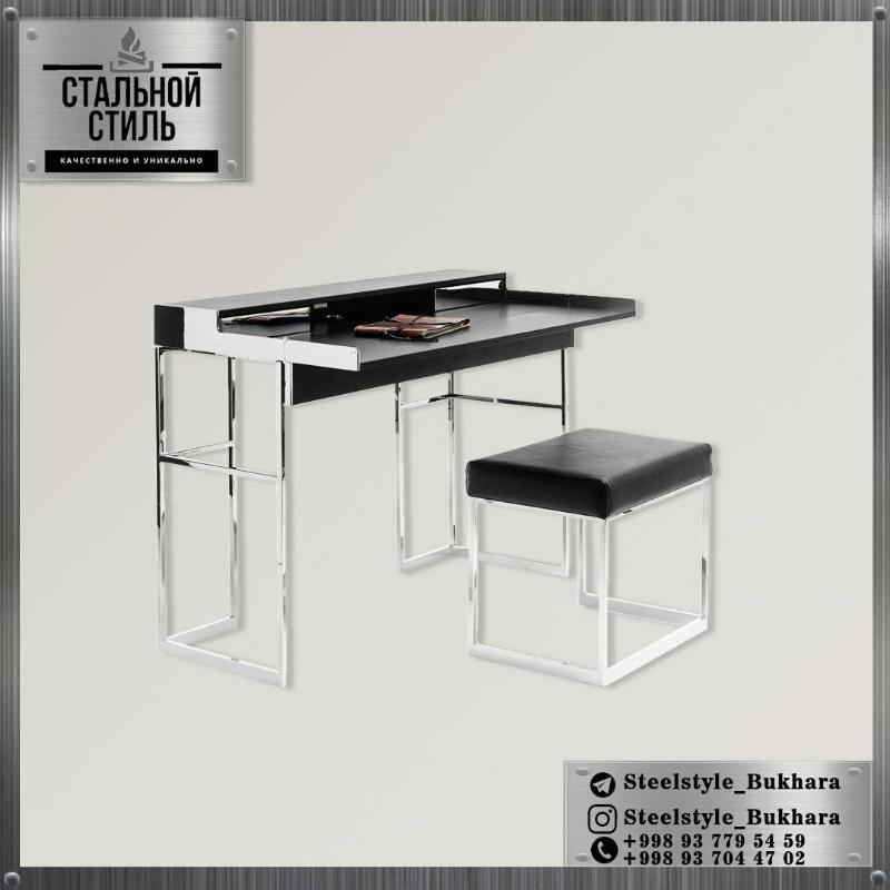 Столик для офиса