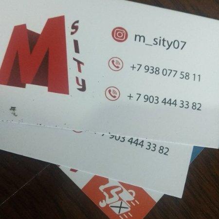 ООО Msity 07,Доставка,Нальчик