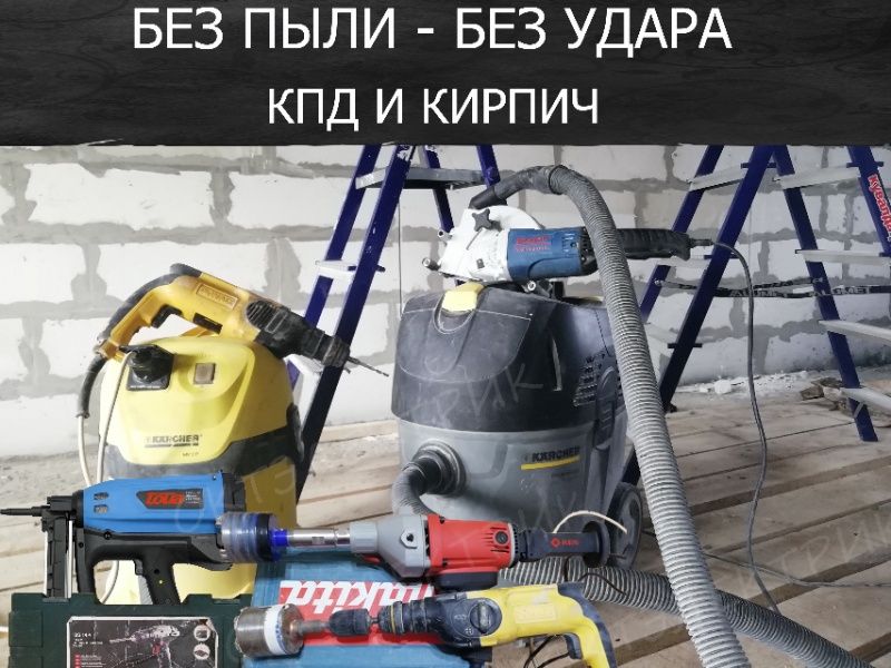 ОКТЭлектрик,Электромонтаж,Октябрьский