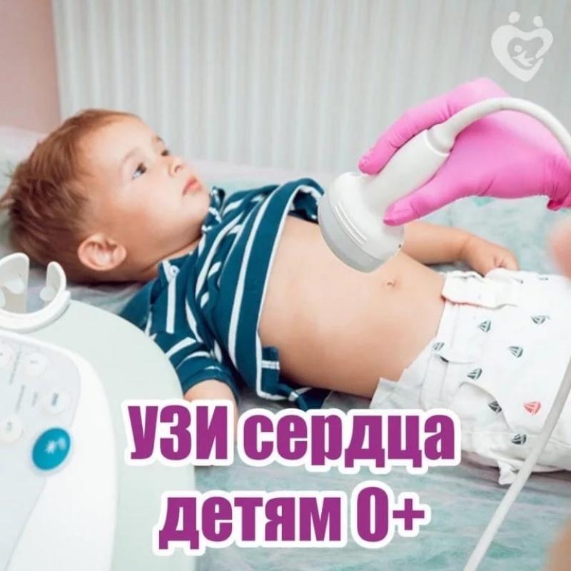 Внимание !! Новая услуга в нашей клинике