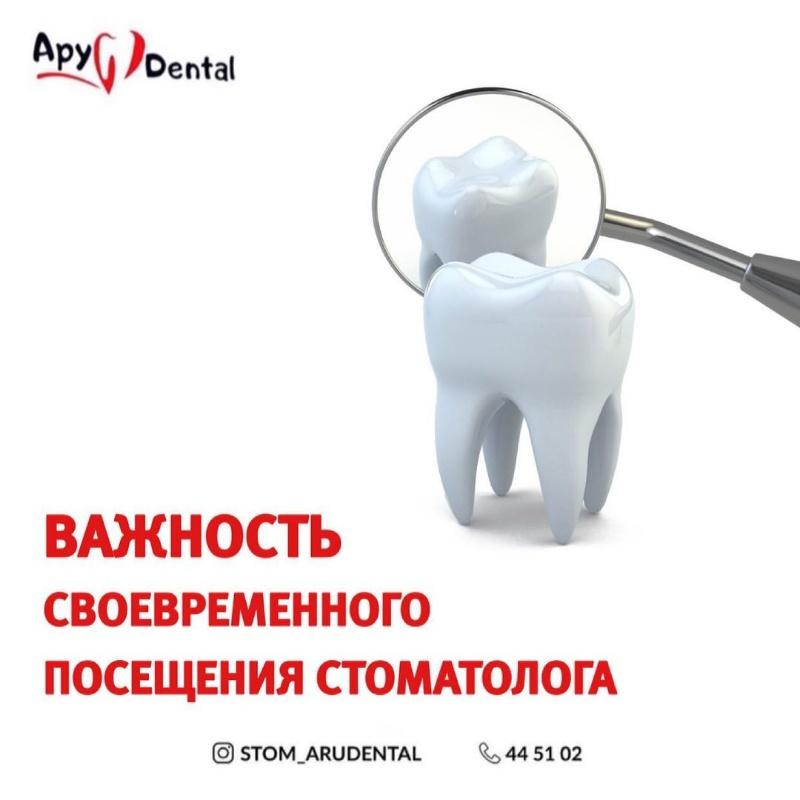 Ару Дентал Актобе. Стомотологии в Актобе.