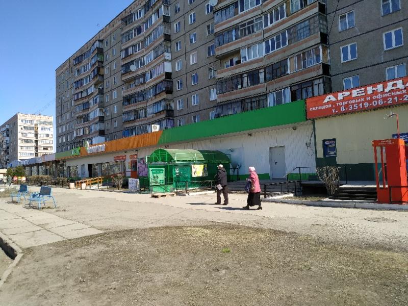 Магазин 36 Орджоникидзевского района,Аренда,Магнитогорск