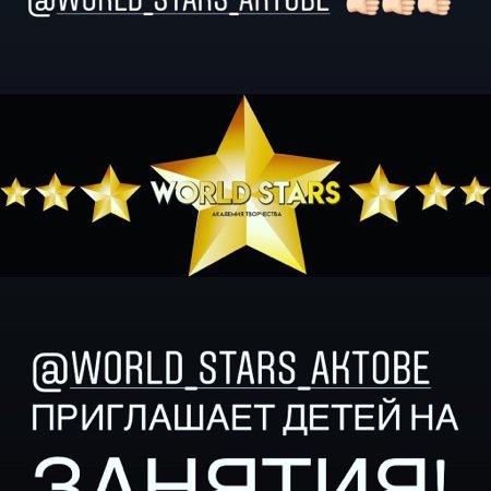 World Stars Aktobe,Детский центр,Актобе