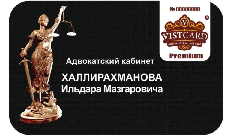 Адвокат по уголовным делам: только бизнес или реальная помощь?