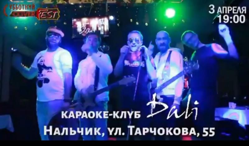 Комплекс КЛОНДАЙК