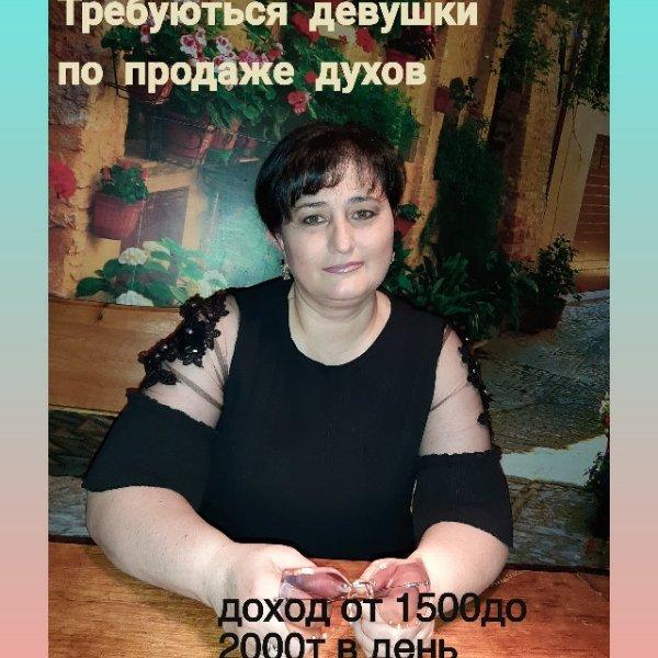 https://eccosmetics.ru/ru896512/,Интернет 3,Нальчик