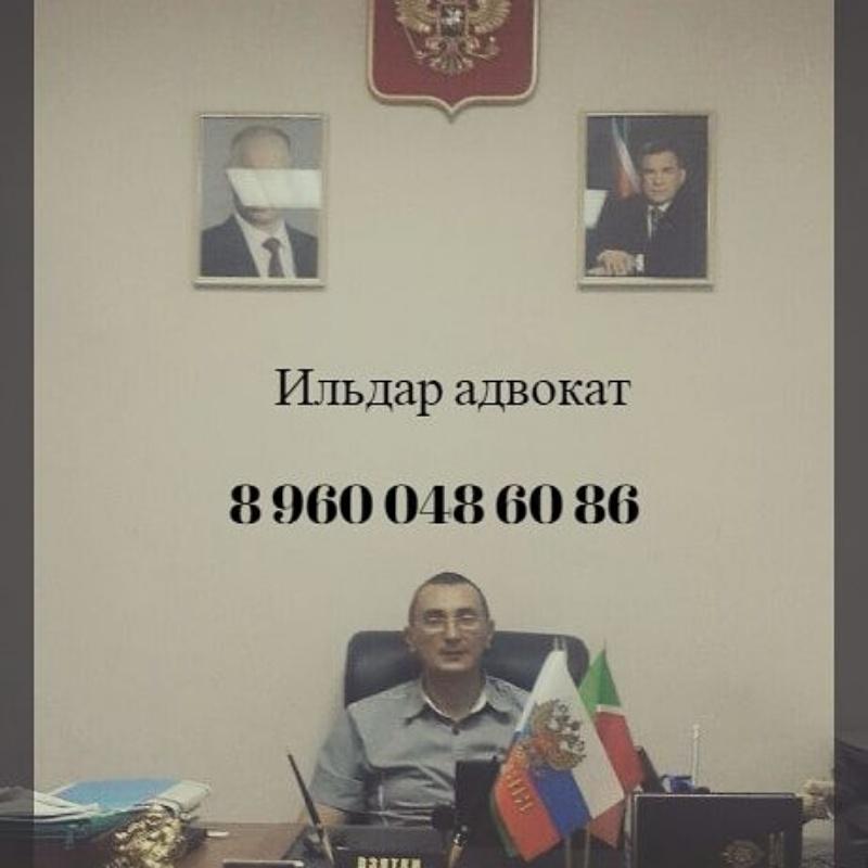 Правовые услуги для юридических лиц в Казани