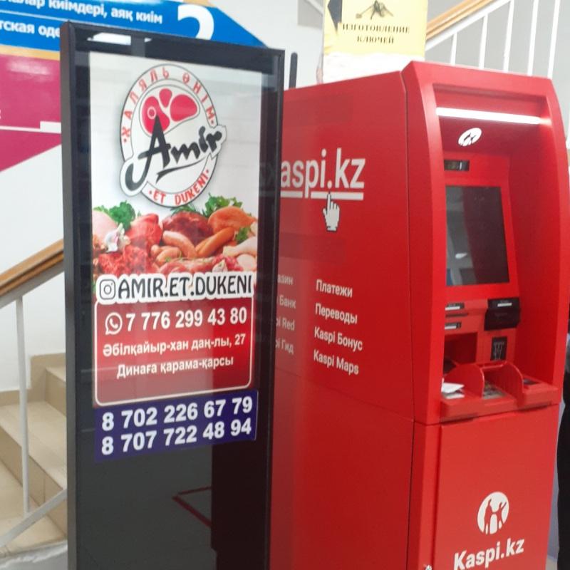 Реклама в Актобе. Наружная реклама в Актобе. Реклама в помещениях в Актобе.