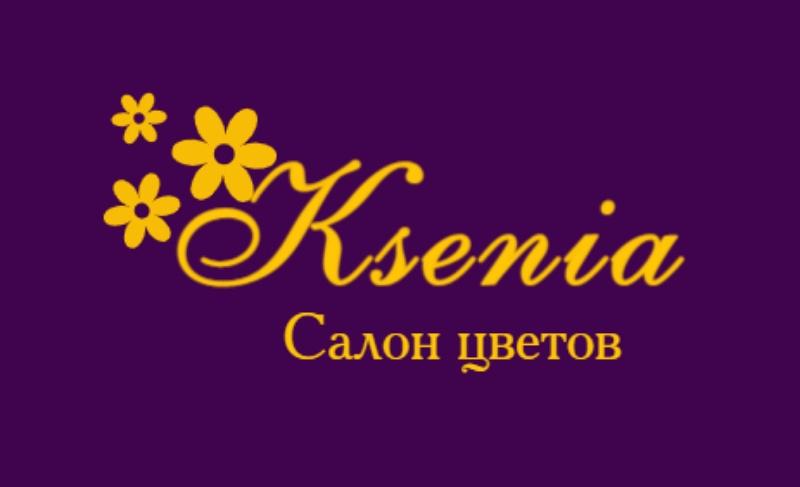 Ksenia,Салон цветов,Бийск