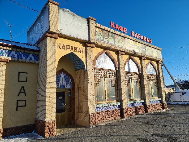 Караван,Банкетный зал,Магнитогорск