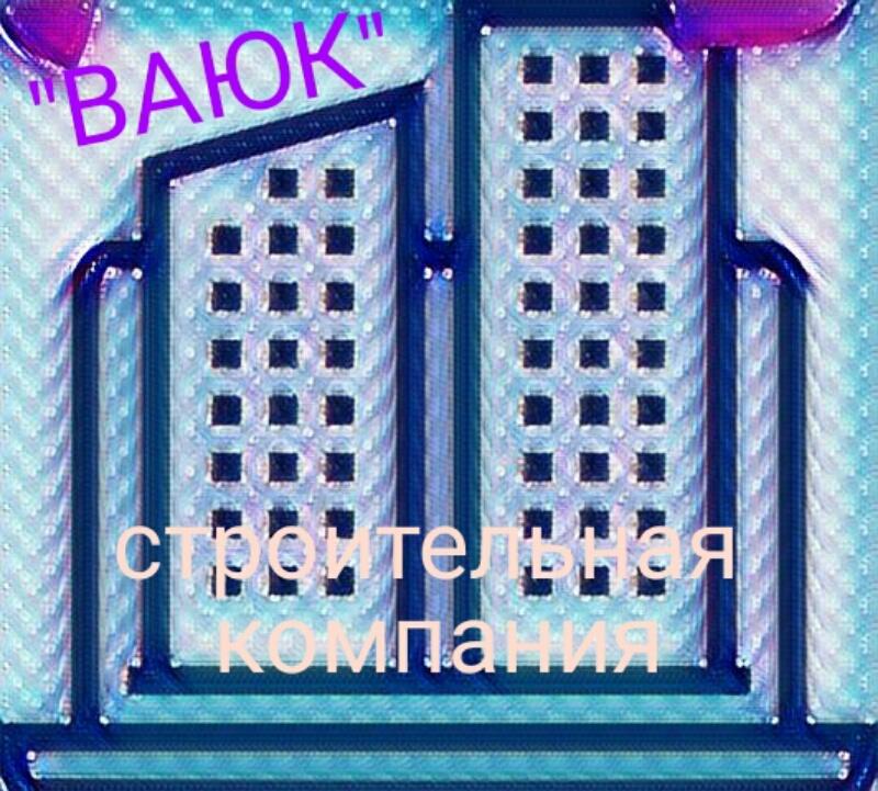 ВАЮК Алтын Арба , 10, 2 этаж, В67 бутик,Строительная компания,Караганда
