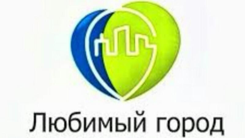 ВЕСТА-ЛКг,торгово-производствениная компания,Караганда