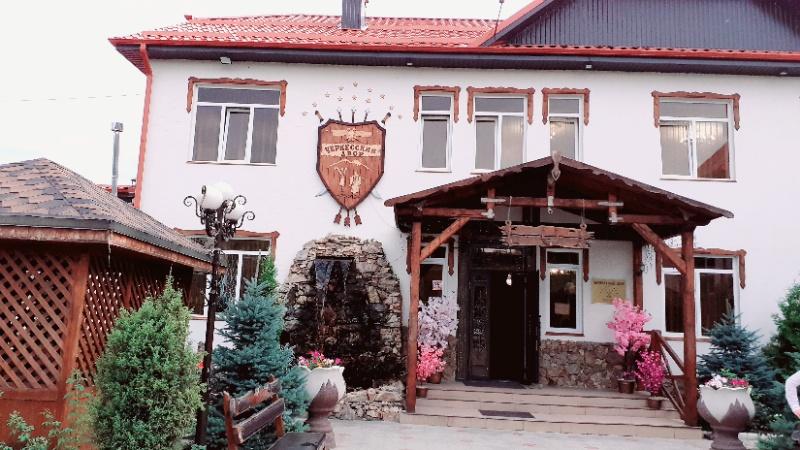 Черкесский Двор,Ресторан,Нальчик