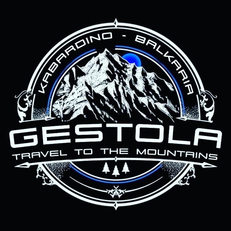 Gestola Travel,Туры по Кабардино-Балкарии,Нальчик