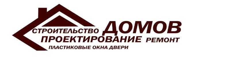 РОССЕРВИС,Строительная компания,Октябрьский