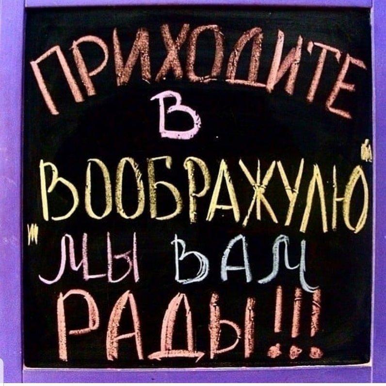 ДЕТСКАЯ СТИЖКА В НАЛЬЧИКЕ !