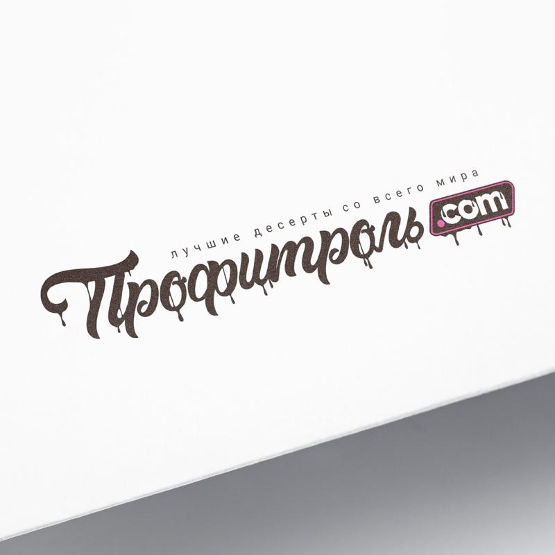 Профитроль.com,Профитроли/чизкейки/торты,Октябрьский
