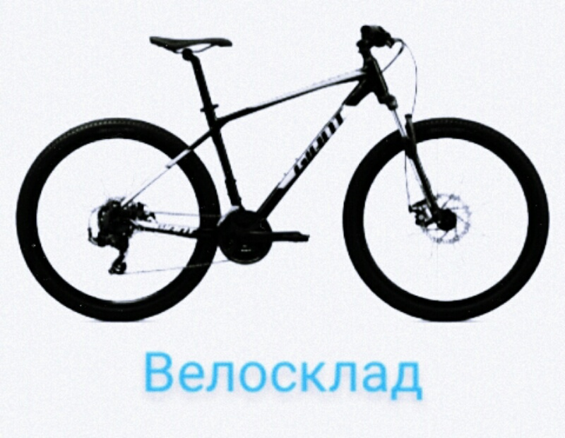 Велосклад,велоцентр,Караганда