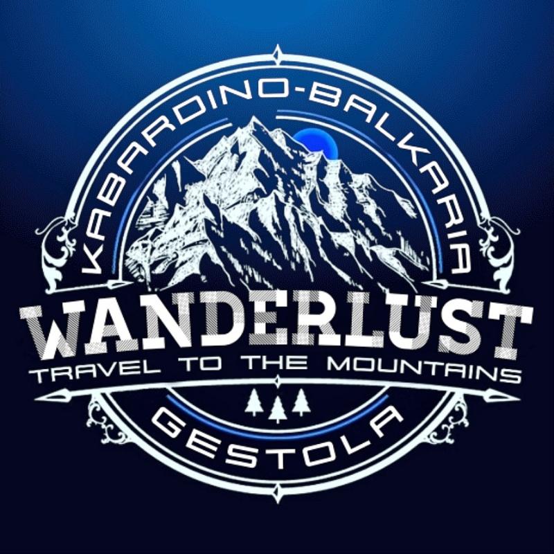 логотип компании WANDERLUST_KBR
