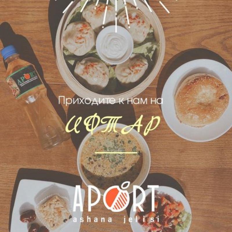 Апорт Актобе. Доставка еды Актобе.