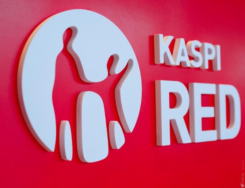 Kaspi Red