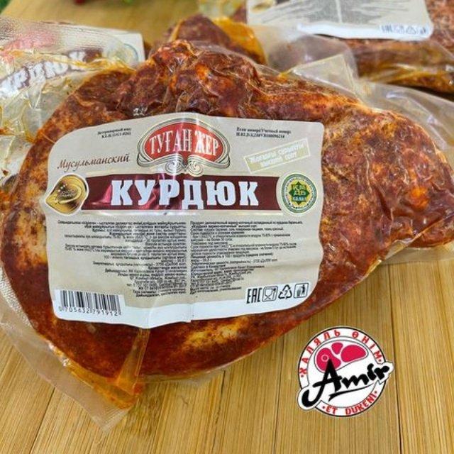 Амир ет Дукени в Актобе. Amir et Dukeni Aktobe. Магазин мясной продукции в Актобе. Фарш Полуфабрикаты мясо, пельмени, молочные продукты