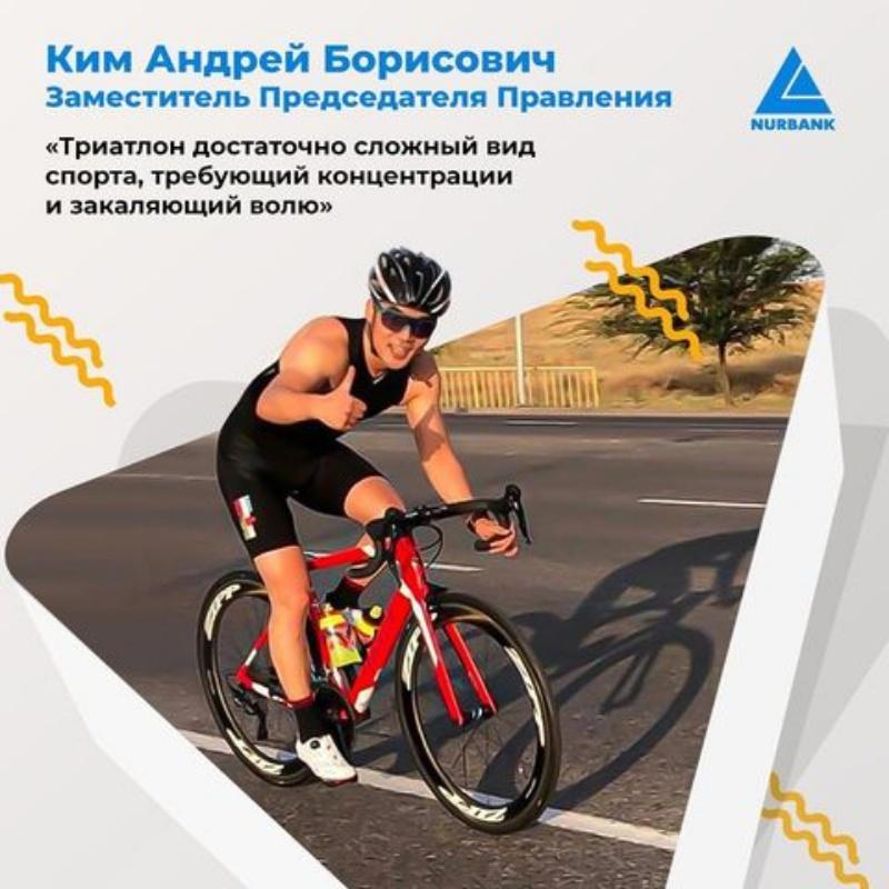 Nurbank Aktobe
