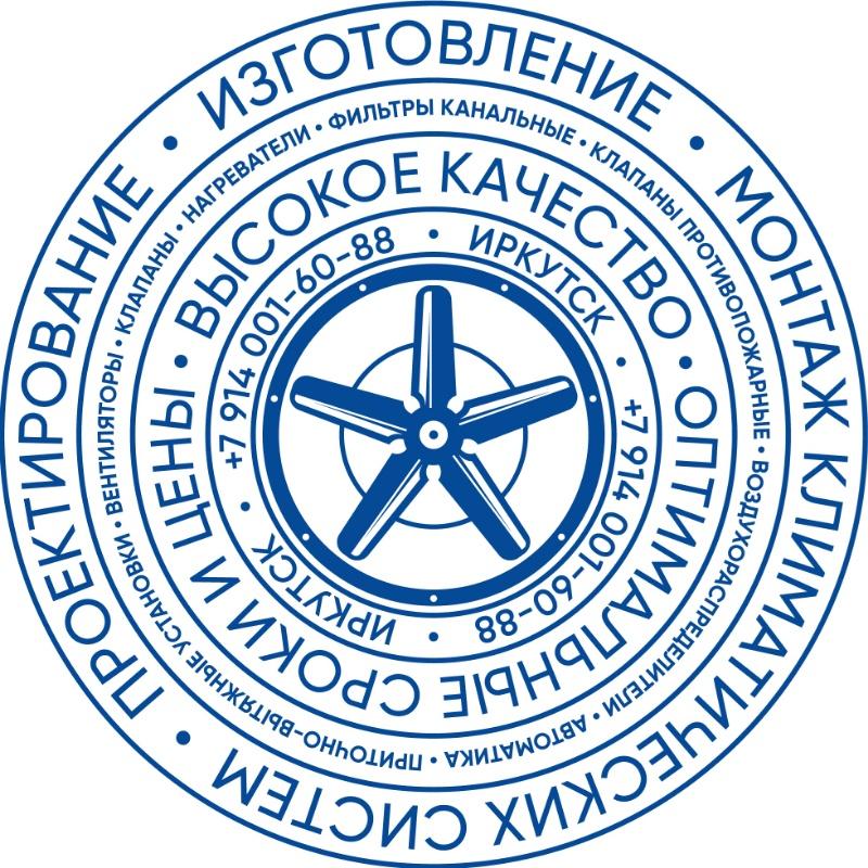 Монтаж климатических систем и вентиляционного оборудования,Торгово-монтажная компания,Иркутск