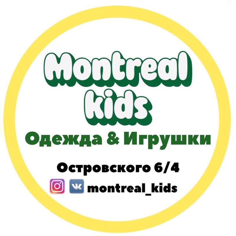 Montreal Kids,Детская одежда и игрушки,Октябрьский