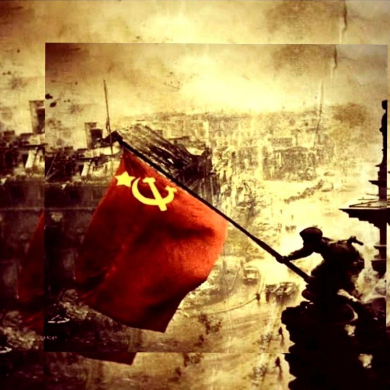 с Днём ПОБЕДЫ 1941-1945 г
