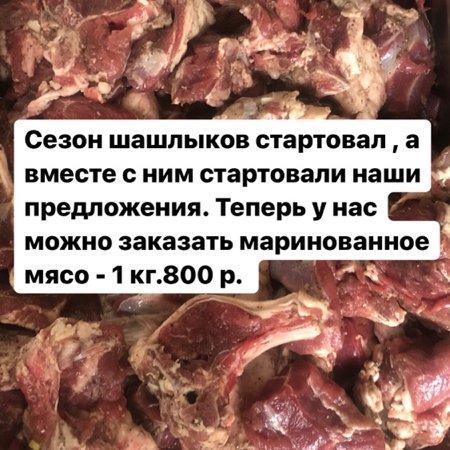 Пора на пикник !? Лень закупать мясо, разделывать его, мариновать?