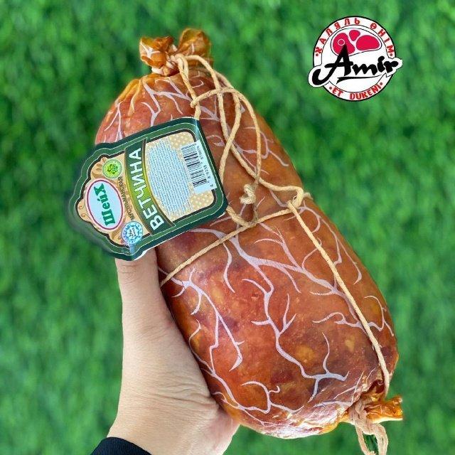 Амир ет Дукени в Актобе. Магазин мясной продукции в Актобе