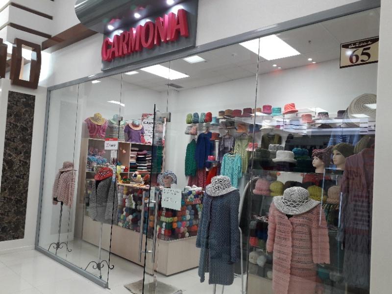 Бутик вязаных изделий и пряжи GARMONIA 🌸, ТД Абзал,  2 этаж, бутик 65