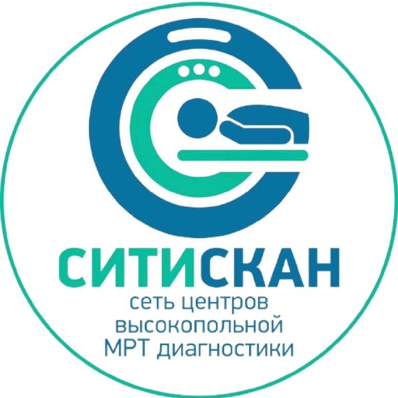 СИТИСКАН,Центр высокопольной МРТ диагностики,Нальчик