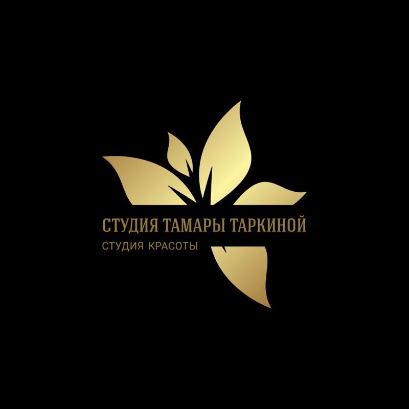 логотип компании Студия Тамары Таркиной